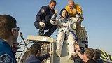 видео 1 мин. 5 сек. С МКС на Землю: приземление капсулы