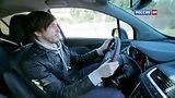 видео 6 мин. 19 сек. Opel Mokka // АвтоВести 198 раздел: Авто, мото добавлено: 12 июня 2015