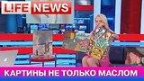 видео  Порноактриса Лола Теи?лор в студии LifeNews раздел: Новости, политика добавлено: 12 июня 2015