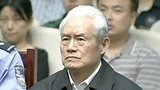 видео 1 мин. 2 сек. КНР: член Политбюро ЦК Компартии приговорен к пожизненному заключению раздел: Новости, политика добавлено: 12 июня 2015