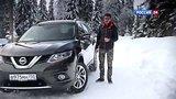 видео 8 мин. 27 сек. Nissan X-Trail 2015 // АвтоВести 199 раздел: Авто, мото добавлено: 12 июня 2015