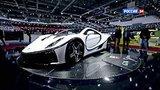 видео 9 мин. 2 сек. Женева 2015 - Суперкары // АвтоВести 197 раздел: Авто, мото добавлено: 12 июня 2015