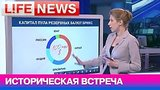 видео 3 мин. 21 сек. Первый межпарламентский форум БРИКС пройдет в Москве раздел: Новости, политика добавлено: 12 июня 2015