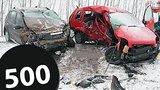 видео 12 мин. 2 сек. Car Crash Compilation # 500 - March 2015 раздел: Аварии, катастрофы, драки добавлено: 12 июня 2015