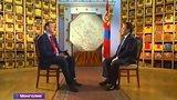 видео 12 мин. 44 сек. Монголия сегодня. Специальный репортаж Сергея Брилева раздел: Новости, политика добавлено: 12 июня 2015