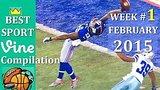 видео 6 мин. 13 сек. Лучший спорт ролики компиляции февраля 2015-1 неделя ? лучшие спортивные ролики 2015 раздел: Спорт добавлено: 12 июня 2015