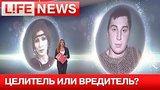видео 23 мин. 46 сек. В Москве скончалась целительница Джуна раздел: Новости, политика добавлено: 12 июня 2015