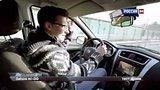 видео 20 мин. 43 сек. АвтоВести 201 полная версия раздел: Авто, мото добавлено: 12 июня 2015