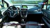 видео 19 мин. 11 сек. АвтоВести 198 полная версия раздел: Авто, мото добавлено: 12 июня 2015
