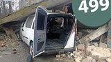 видео 10 мин. 54 сек. Car Crash Compilation # 499 - March 2015 раздел: Аварии, катастрофы, драки добавлено: 12 июня 2015