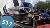 видео 10 мин. 5 сек. Car Crash Compilation # 517 - May 2015 раздел: Аварии, катастрофы, драки добавлено: 12 июня 2015