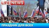 видео 26 мин. 6 сек. День России отмечают в нашей стране и за рубежом раздел: Новости, политика добавлено: 13 июня 2015