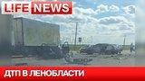 видео 21 сек. Четыре авто столкнулись в Ленобласти: два человека погибли раздел: Новости, политика добавлено: 13 июня 2015
