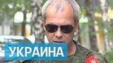 видео 1 мин. 45 сек. Разведка ДНР обнаружила в трех населенных пунктах украинское тяжелое вооружение раздел: Новости, политика добавлено: 13 июня 2015
