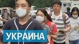 видео 2 мин. 44 сек. ВОЗ ожидает новых заражений коронавирусом MERS раздел: Новости, политика добавлено: 13 июня 2015