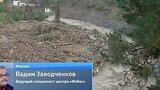 видео 1 мин. 30 сек. Ущерб от наводнения в Тбилиси оценивается в миллионы долларов раздел: Новости, политика добавлено: 14 июня 2015