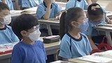 видео 1 мин. 1 сек. Южная Корея: вирус MERS не представляет угрозы раздел: Новости, политика добавлено: 15 июня 2015