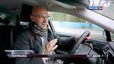 видео 18 мин. 37 сек. АвтоВести 207 полная версия раздел: Авто, мото добавлено: 15 июня 2015