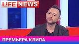 видео 9 мин. 49 сек. Рома Зверь представляет новое видео на песню