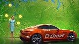 видео 30 сек. Реклама Газпром нефть G-Drive раздел: Рекламные ролики добавлено: 12 мая 2016