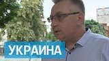 видео 1 мин. 27 сек. Украинский полковник рассказал, почему перешел на сторону ЛНР раздел: Новости, политика добавлено: 18 июня 2015