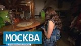 видео 3 мин. 8 сек. На севере Москвы под видом оздоровительного центра работал притон раздел: Новости, политика добавлено: 19 июня 2015