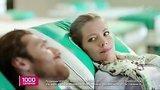 видео 30 сек. Реклама Аскона - Территория здорового сна раздел: Рекламные ролики добавлено: 26 июля 2016