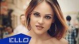 видео 4 мин. 2 сек. Дарья Билько - Рай для нас / ELLO UP^ / раздел: Музыка, выступления добавлено: 20 июня 2015