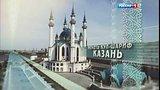 видео 15 сек. Реклама Банк России - Новые банкноты раздел: Рекламные ролики добавлено: 14 сентября 2016