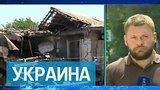 видео 3 мин. 43 сек. Украинские военные обстреляли Докучаевск из запрещенного оружия раздел: Новости, политика добавлено: 23 июня 2015
