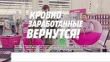 видео 20 сек. Реклама Медиа Маркт - От сердца отрываешь раздел: Рекламные ролики добавлено: 23 октября 2016