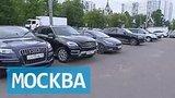 видео 3 мин. 8 сек. Нелегальная парковка в Сокольниках: конец 20-летней истории раздел: Новости, политика добавлено: 24 июня 2015