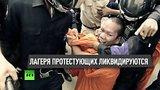 видео 1 мин. 32 сек. HRW: Всемирный банк не соблюдает обязательства по защите прав человека раздел: Новости, политика добавлено: 24 июня 2015