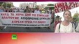 видео 1 мин. 44 сек. В Греции сотни людей вышли на улицы в знак протеста против мер жесткой экономии раздел: Новости, политика добавлено: 24 июня 2015