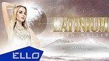 видео 3 мин. 41 сек. Ellen Weller - Ave Maria, Latinium (Lyrics) / ELLO World / раздел: Музыка, выступления добавлено: 25 июня 2015