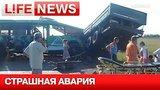 видео 2 мин. 1 сек. Под Омском столкнулись автобус и КамАЗ раздел: Новости, политика добавлено: 25 июня 2015