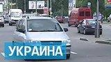 видео 3 мин. 52 сек. У граждан Украины отнимают машины для армии раздел: Новости, политика добавлено: 25 июня 2015