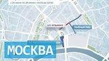 видео 20 сек. Движение по ряду улиц в центре Москвы ограничено раздел: Новости, политика добавлено: 25 июня 2015