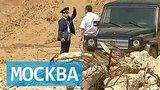 видео 43 сек. По факту незаконной добычи песка в Солнечногорском районе возбуждено уголовное дело раздел: Новости, политика добавлено: 25 июня 2015