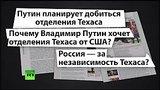 видео 2 мин. 30 сек. Политолог о западных СМИ: Путин вызывает слепоту, облысение и автокатастрофы раздел: Новости, политика добавлено: 26 июня 2015
