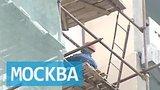 видео 40 сек. Москвичей научат проверять качество капремонта раздел: Новости, политика добавлено: 26 июня 2015