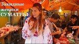 видео 17 сек. Завидный жених! Орёл и Решка. Рай и Ад раздел: Путешествия, страны, города добавлено: сегодня 21 февраля 2017