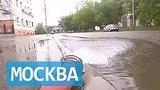 видео 2 мин. 24 сек. Мосву заливают ливневые дожди раздел: Новости, политика добавлено: 27 июня 2015