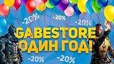 видео 2 мин. 25 сек. GabeStore Один Год! раздел: Игры добавлено: 28 июня 2015