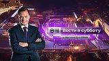 видео 63 мин. 38 сек. Вести в субботу с Сергеем Брилевым от 27.06.15 раздел: Новости, политика добавлено: 28 июня 2015