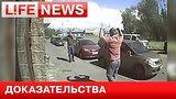 видео 33 сек. Стрелявший на парковке мужчина нашел доказательства своей невиновности раздел: Новости, политика добавлено: 28 июня 2015