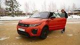 видео 13 мин. 1 сек. Наши тесты. Range Rover Evoque. Вып. 914 раздел: Авто, мото добавлено: 17 марта 2017