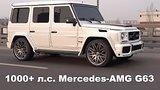 видео 15 мин. 21 сек. DT_LIVE. 1000+ л.с. Mercedes-AMG G63 за ?25 млн. раздел: Авто, мото добавлено: 20 марта 2017