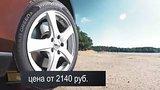 видео 7 мин. 1 сек. Спецпредложение. Вып. 001 раздел: Авто, мото добавлено: 15 апреля 2017