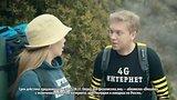 видео 31 сек. Реклама Билайн  - Алла Михеева тормозит раздел: Рекламные ролики добавлено: 17 апреля 2017